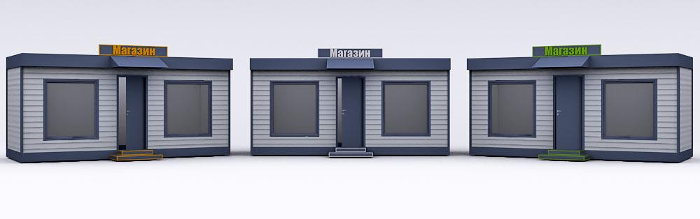 Winnerstroy - Проектно-строительная компания Торговые павильоны, киоски, ларьки для торговли Статьи