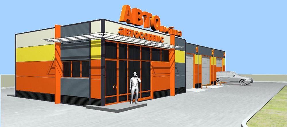 Winnerstroy - Проектно-строительная компания Автомойки Другие разделы