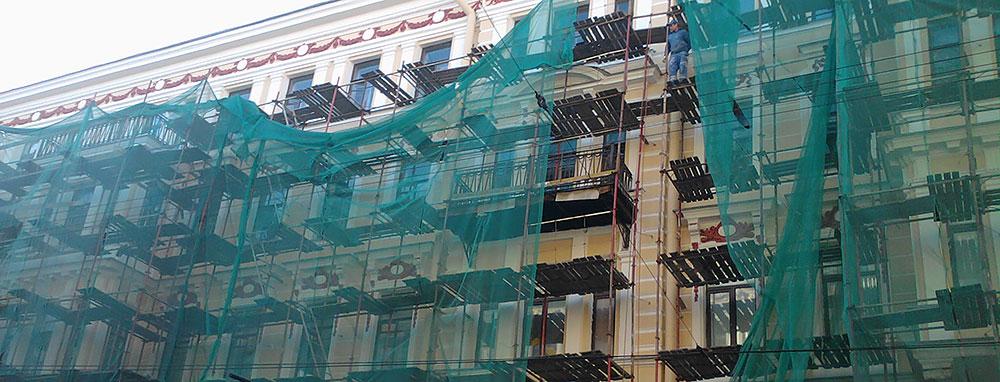 Winnerstroy - Проектно-строительная компания Реконструкция зданий и сооружений Реконструкция